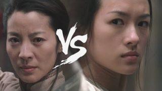 卧虎藏龙 Crouching Tiger Hidden Dragon [BEST Fight Scene]