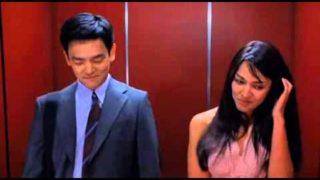 Harold and Kumar – elevator scene – don't be shy