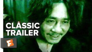 Oldboy (2005) Trailer #1 | Movieclips Classic Trailers