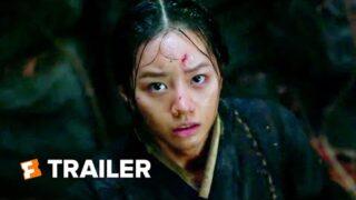 Monstrum Trailer #1 (2020) | FandangoNOW Extras